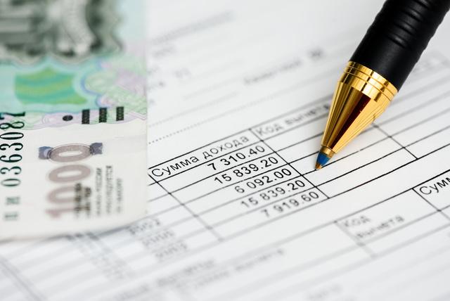 Особенности предоставления документа 2-НДФЛ с указанием перечисленной суммы налога с физического лица