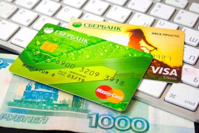 Что такое расчетный счет карты Сбербанка - для чего он нужен, и какие меры безопасности необходимо соблюдать