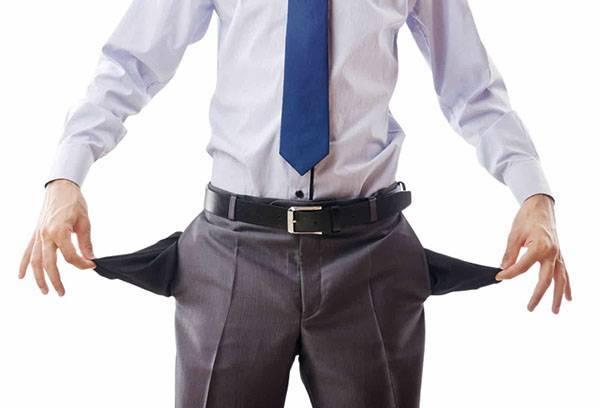 Какие документы нужны для службы занятости для получения статуса безработного