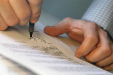 Образец пролонгации договора поставки, сроки, перечень регулирующих законов, описание ключевых условий