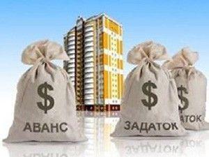 Образец соглашения о задатке при покупке квартиры - нюансы составления