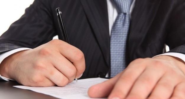 Характеристика с места работы, пример документа
