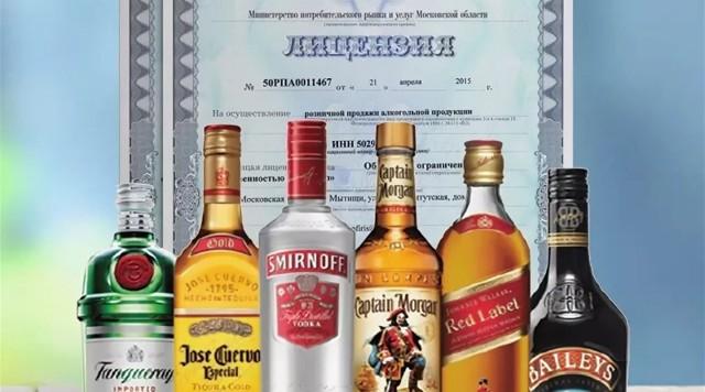 Проверка лицензии на алкоголь: что нужно знать