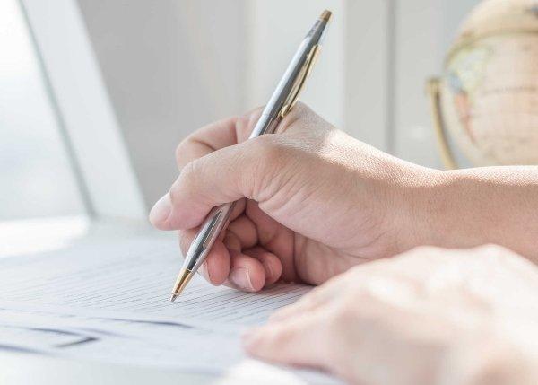 Как писать заявление на отпуск: образец и советы