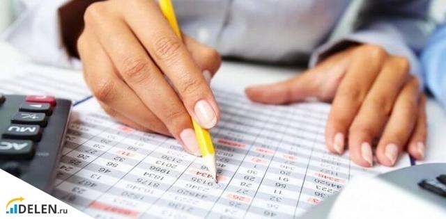 Экономическая рентабельность: формула и показатели