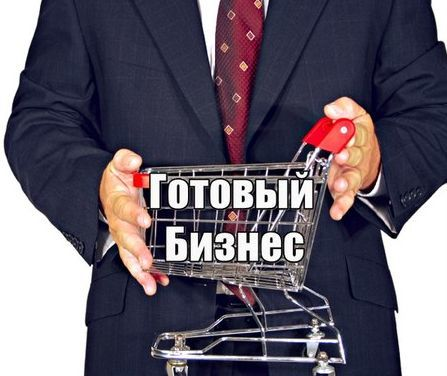 Образец договора купли-продажи бизнеса - содержание и популярные ошибки при составлении