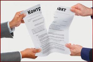 Особенности оформления образца срочного трудового договора по совместительству - порядок составления