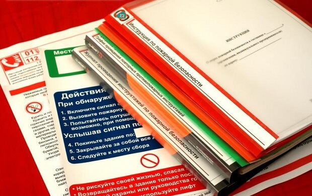 Документация по пожарной безопасности в организации - что включает в себя и как оформляется